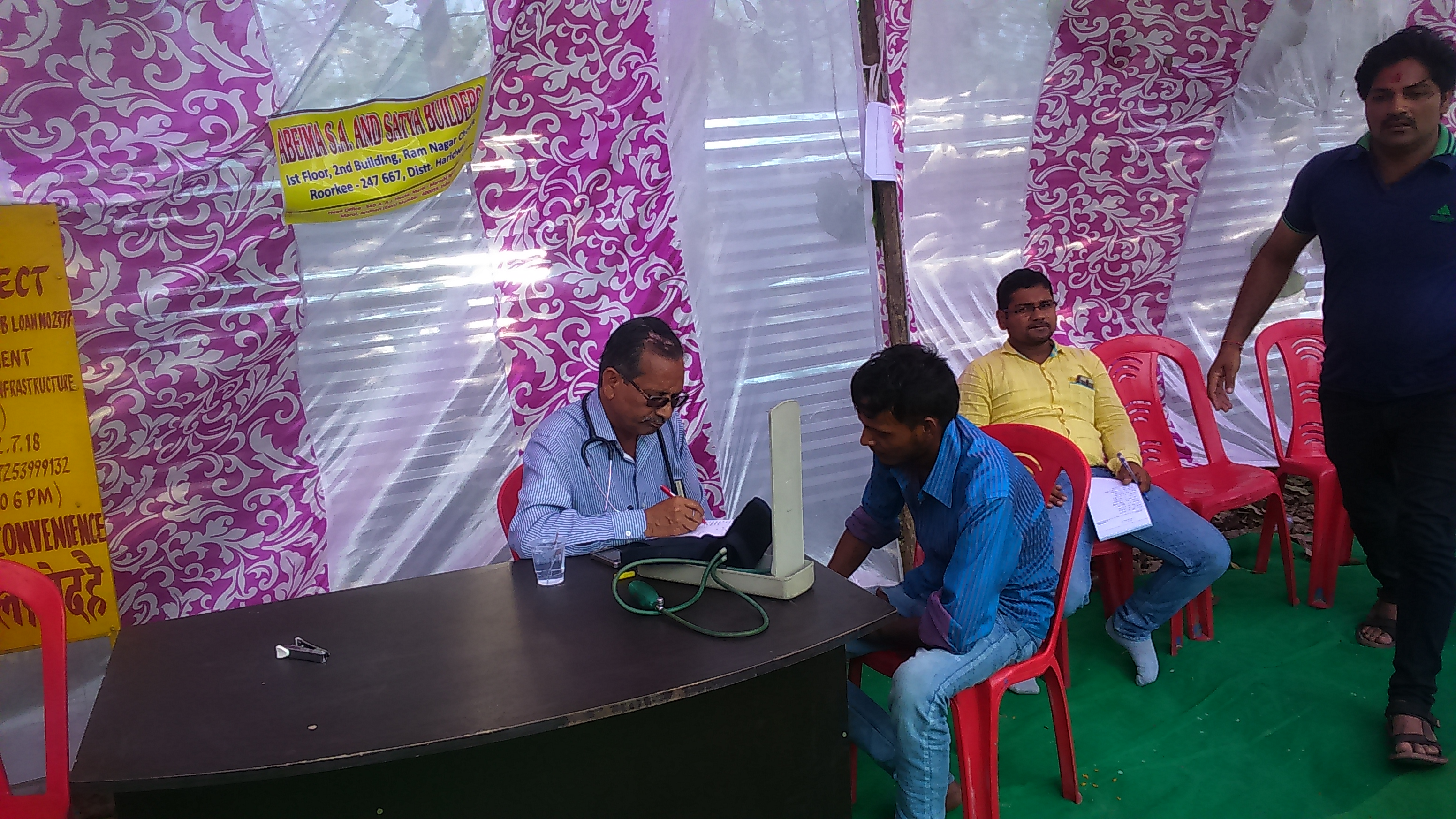 Health camp at Roorkee on the occasion of Vishwakarma Puja (17.09.2016)